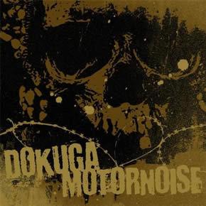 capa do split Dokuga & Motornoise