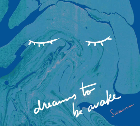 dreamstobeawake