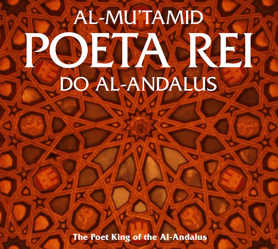 poeta_rei_almutamid